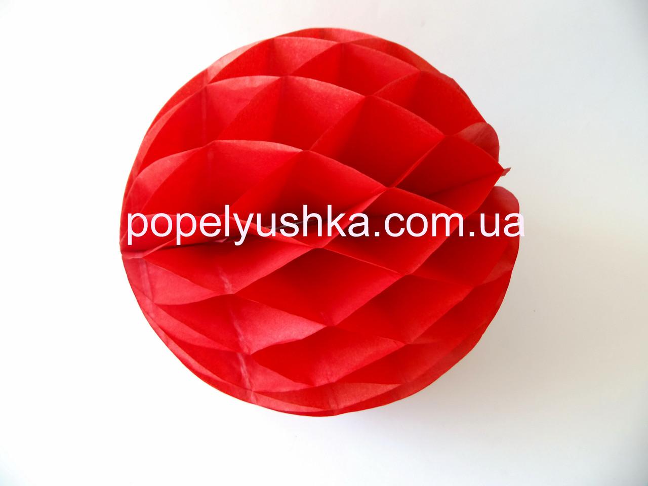 Кулька -соти 20 см. Червоний