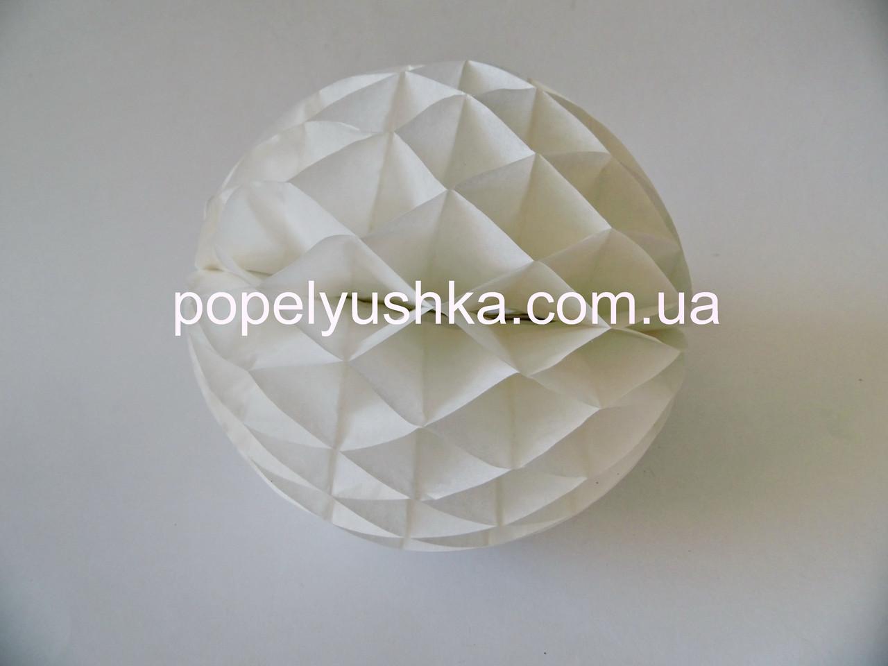 Кулька -соти 15 см. Білий