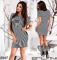 Женское облегающее  платье в полоску, с коротким рукавом