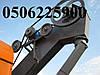 Очиститель вороха усиленный ОВУ-25, фото 2