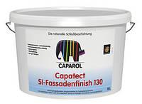 Краска Fassadenfinish SI 130