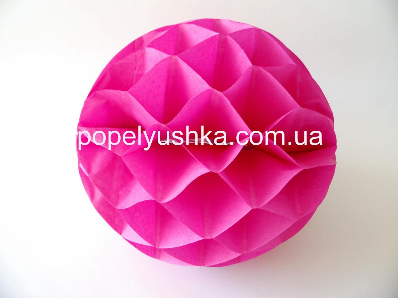 Шарик -соты 20 см. Розовый