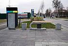 Лавка садово-парковая без спинки URBAN 4, фото 2