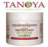 """Маска парафиновая """"Экспресс-сауна"""" с маслом черного тмина - Tanoya Парафинотерапия 500 мл CVL /0-27, фото 2"""