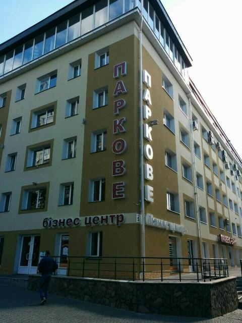Открылся наш магазин полива в г.Ровно. Відкрито магазин зрошення в м.Рівне. Системи зрошення м.Рівне.