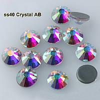Стразы А+ Premium, Crystal АВ SS40 (7,9-8,1 мм) термоклеевые. Цена за 1 шт.