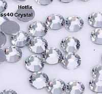 Стразы А+ Premium, Crystal SS40 (7,9-8,1 мм) термоклеевые. Цена за 1 шт.