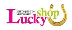 "Интернет-магазин ""Luckyshop"" - одежда, платья, блузки, юбки, брюки"