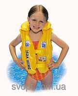 Детский надувной жилет с подголовником 32034 (51х46 см)