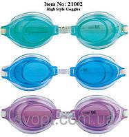 Очки для плавания 21002 Bestway