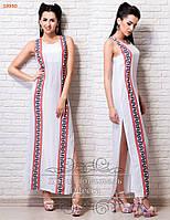Белое платье в пол с узором