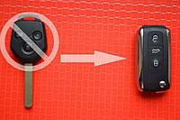 Subaru ключ ромб 3 кнопки в выкидном корпусе вид Bentley
