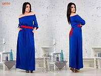 Синее платье с красным поясом (электрик)