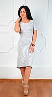 Модное женское летнее платье в полосочку