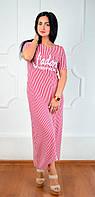 Симпатичное трикотажное женское летнее платье