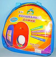 """Детская палатка Play Smart 3009 (50001) """"Волшебный домик"""" в сумке 73х73х94см КК"""
