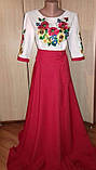 Вышитое длинное платье Подсолнух, фото 2