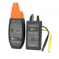Sonel LKZ-710 комплект для поиска скрытых коммуникаций