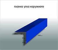 Угол наружний 50 на 50.Крашеный толщина 0,4. Планка угла наружного  (120х2000)