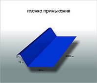 Планка примыкания (200х2000)Угол внутренний 100 на 100.