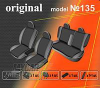 EMC-Elegant Авточехлы на сиденья Audi A4 (B5) 1994-2001