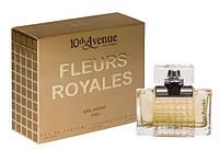 Парфюмированная вода 10th Avenue Fleurs Royales Gold Pour Femme edp 80ml