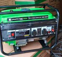 Генератор Crafttec PRO GEG3800  3,3 кВт