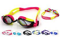 Окуляри для плавання SEALS 700 (пластик, силікон, кольори в асортименті)
