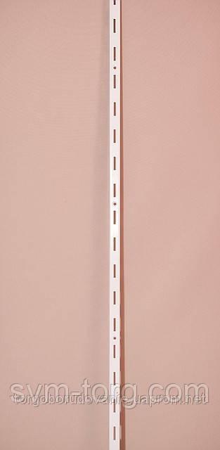 Рейка (профиль торговый) белая одинарная 2м.