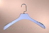 Плечики-вешалка белая с резиновыми вставками