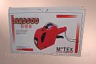 Ценники для однострочных этикет-пистолетов, фото 3