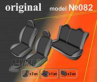 EMC-Elegant Авточехлы на сиденья Chana Benni
