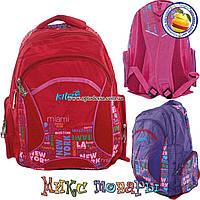 Школьный ранец для девочки на 7 км (tl08300)