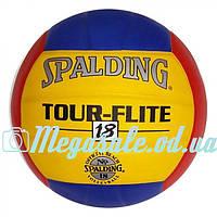 Мяч волейбольный Spalding Tour Flite 5: 2 цвета, фото 1