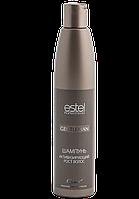 Шампунь активизирующий рост волос Estel CUREX Gentleman, 300 мл.
