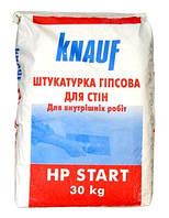 Гипсовая шпатльовка Knauf Fugenfuller 25кг