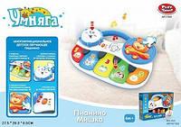 """Орган детский интерактивный PLAY SMART """"Пианино Мишка"""", 7504"""