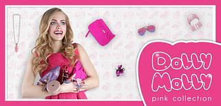 Dolly Molly (Розовая коллекция)