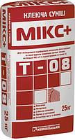 Клей для плитки Siltek Mikc+ T-08 25 кг