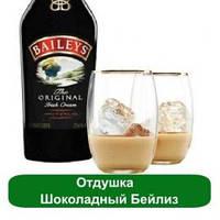 Отдушка Шоколадный Бейлиз, 1 литр