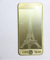 Защитное стекло для iPhone 5/5S/5SE Paris 2в1 0.3mm