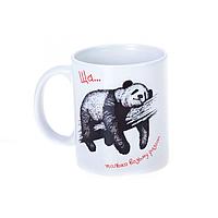 """Чашка панда """"Ща... только возьму разгон"""""""