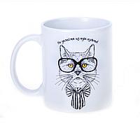 """Чашка кот """"Не делайте из еды культа"""""""