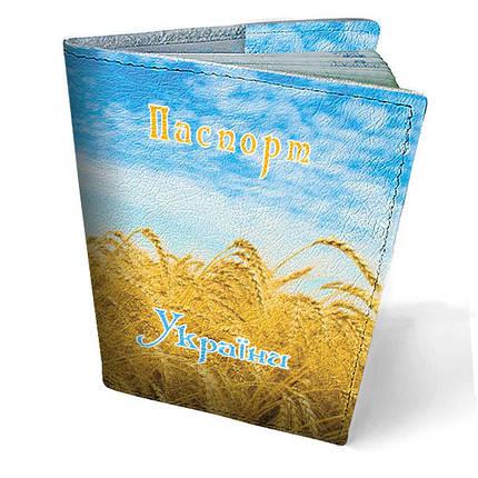"""Кожаная обложка для паспорта """"Паспорт Украины"""", фото 2"""