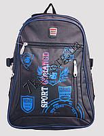 """Школьный рюкзак для мальчиков """"News"""" Вьетнам (40х30см.)"""