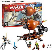 """Конструктор Ninja 10448 """"Пиратский Дирижабль"""" (294 дет) KK"""