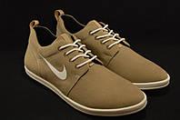 Nike бежевые текстильные кеды унисекс