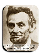 Магнитик Авраам Линкольн