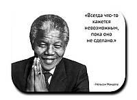 Магнитик Нельсон Мандела