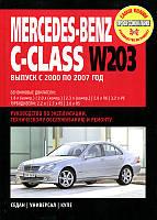 Mercedes w203 Мануал по эксплуатации и ремонту автомобиля